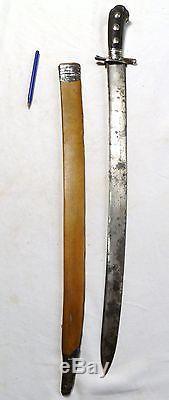 1780's ANTIQUE SILVER HALLMARKED HUNTING SWORD GERMAN HANGER SABRE KNIFE DAGGER