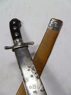 1780 S Antique Silver Hallmarked Hunting Sword German