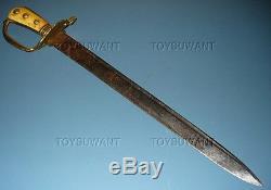 Antique Bavarian Hunting Cutlass Short Sword German Knife Imperial Dagger Etched