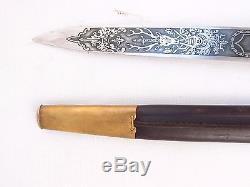 German Dagger Prussian Hunting Forestry Cutlass Sword Knife! EX +++